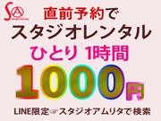 1000banner
