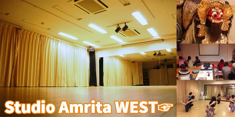rental studio-ウエストスタジオ